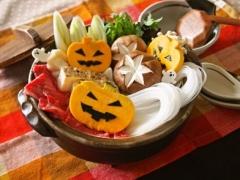 【NEW】マロニーのハロウィンすき焼き